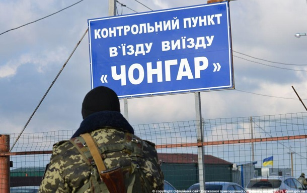 Прикордонна служба відповіла на заяви про корупцію
