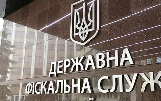 Понад одного мільярда гривень доходу задекларовано українцями