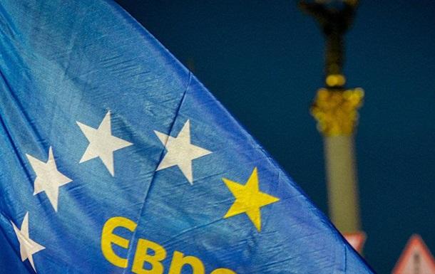 Самопровозглашённое европейское государство. Часть 2.