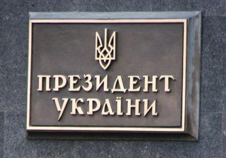 Порошенко, Тимошенко, Наливайченко. Кто следующий президент Украины?