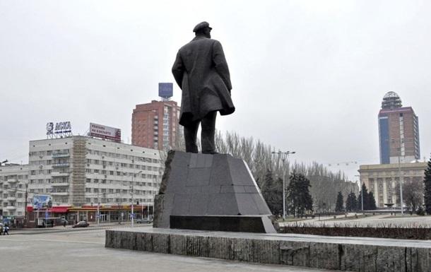 В Донецке восстановили памятник Ленину
