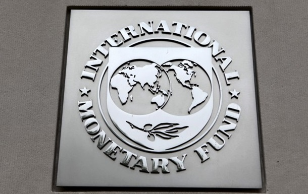 МВФ оцінив можливі втрати України у 2016 році