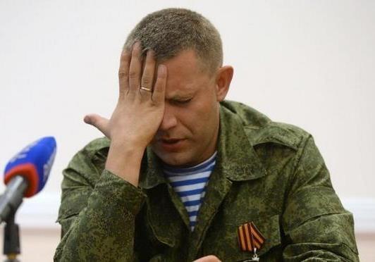Тисяча і один Захарченко