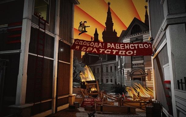 Вышел трейлер Assassin s Creed о революции в России