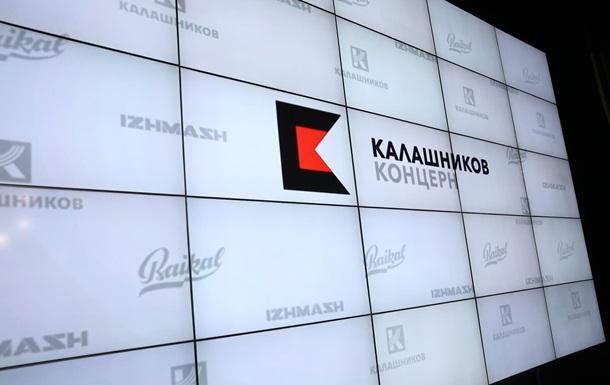 Санкции нипочем: российский  Калашников  утроил выручку