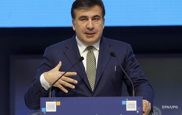 Саакашвили заявил об отказе от охраны СБУ