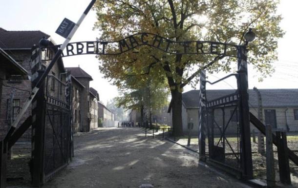 В Германии начинается суд над  проводником смерти  в Освенциме