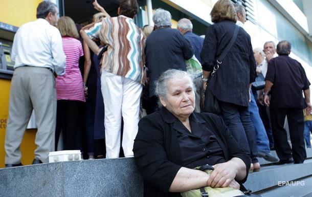 Киев просит МВФ перенести пенсионную реформу