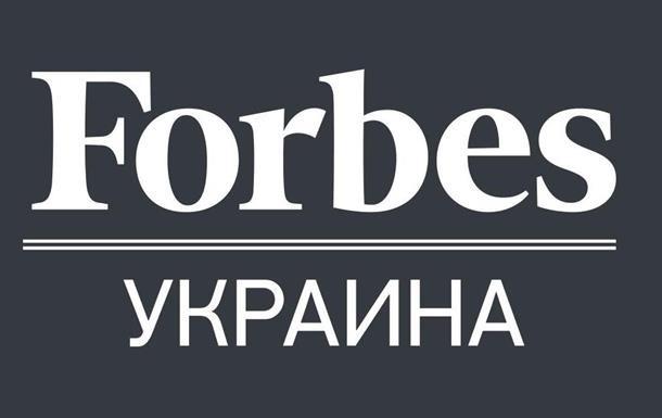 Forbes-Україна роз яснив ситуацію з приводу бренду