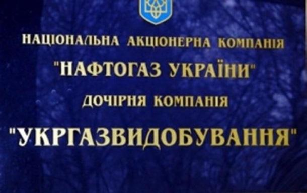 ГПУ проводить обшуки в чотирьох філіях Укргазвидобування
