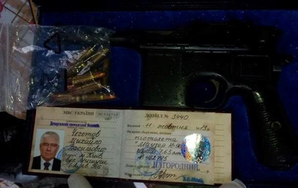 Прокуратура Києва знайшла пістолет Чечетова