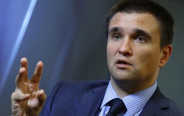 Федерализация и Украина