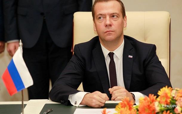 Медведев рассказал, когда начнется третья мировая