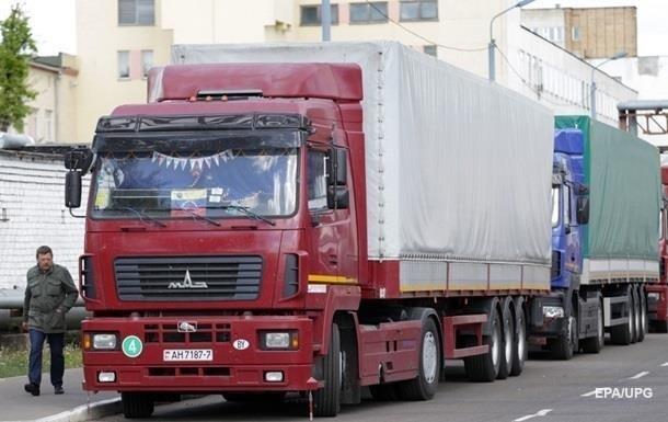 Киев и Москва разрешили транзитные грузоперевозки