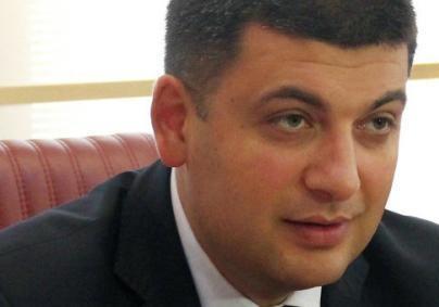 Гройсман заявляет о «перезагрузке» власти в Украине