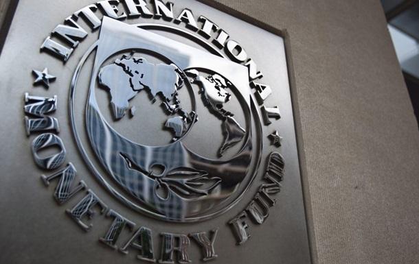 Украине нужна  суровая любовь  от МВФ - Bloomberg