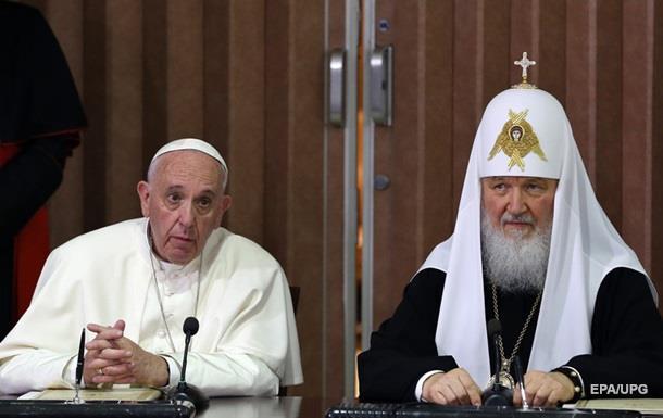 Патріарх Кирило і Папа Римський виступили проти абортів і евтаназії