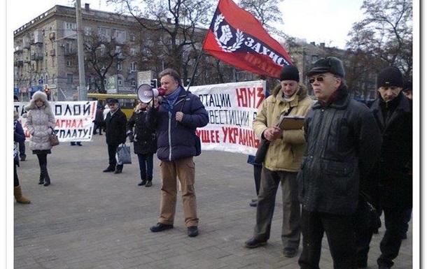 """Захист праці"" вывел работников ""Южмаша"" на протест против долгов по зарплате"