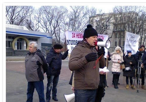 Після акції протесту робітникам Південмашу видали борг по зарплаті