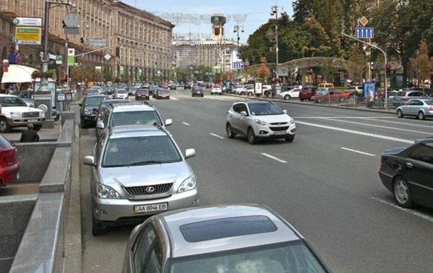 Центр Киева решили не перекрывать по выходным и праздникам