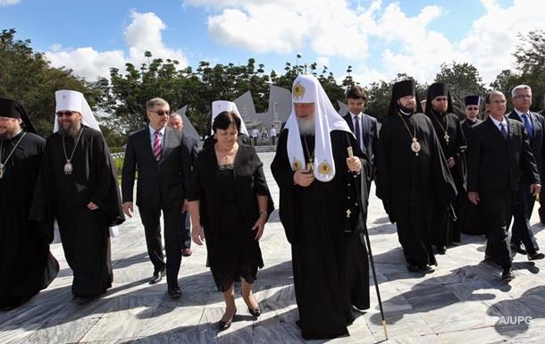 Патриарх Кирилл получил орден на Кубе