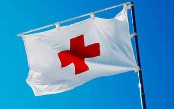 Красный Крест доставил на Донбасс гумпомощь