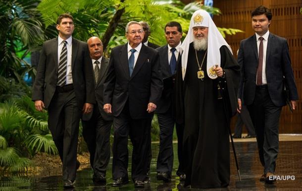 Патриарх Кирилл и Фидель Кастро говорят за закрытыми дверями