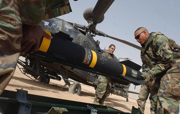 Куба вернула США ракету Hellfire