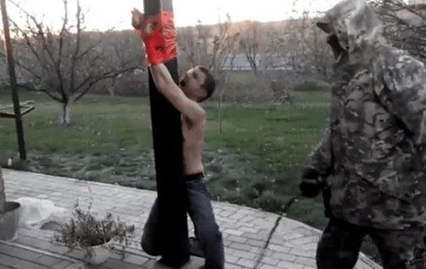 Бунтівний загін  Троя  опублікував відео тортур у ДНР