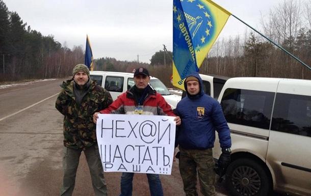 Київ почав консультації з ЄС про транзит фур з РФ