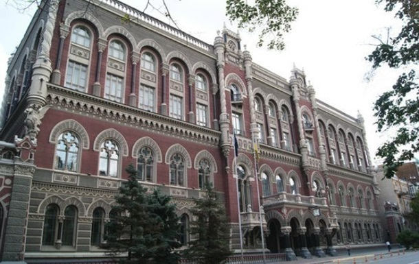 НБУ установил цены на банковские металлы