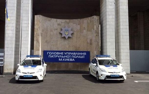 У будівлі патрульної поліції Києва тривають обшуки - ЗМІ