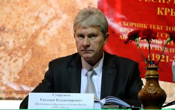 В Крыму задержали экс-спикера Верховного совета - соцсети