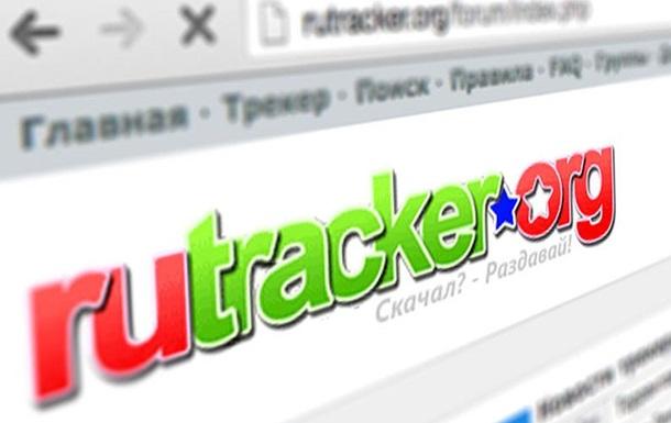 RuTracker приобрел 100 новых доменов