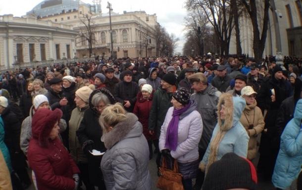 Мітингувальники перекрили вулицю біля Ради