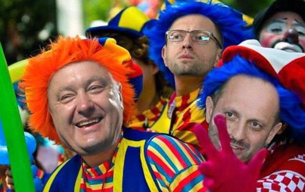 Шапито шоу по-украински