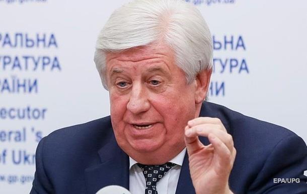 В отпуске. В ГПУ не подтвердили отставку Шокина