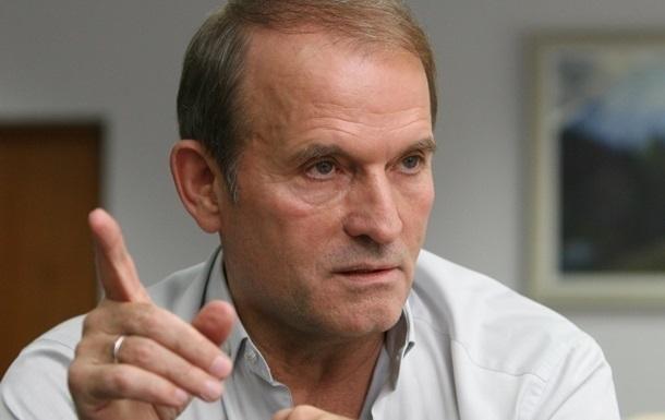 Медведчук обвинил Оппоблок в  работе на Госдеп