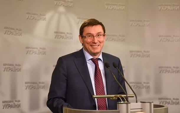 Луценко: Сейчас мяч на поле премьер-министра