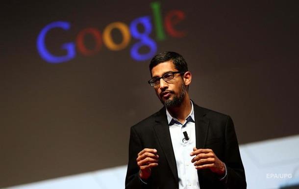 Google підтримав Apple у конфлікті з ФБР