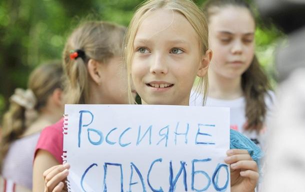 Коммунисты России в очередной раз заселят Сибирь украинцами