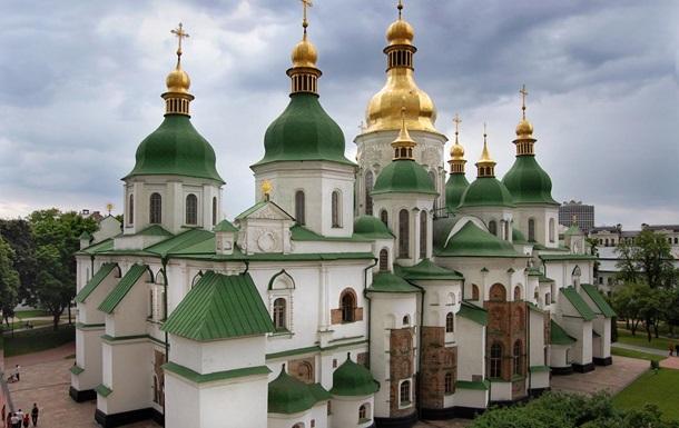 Минкульт передает Софию Киевскому патриархату - активист