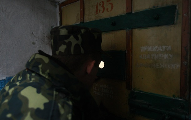 Закриті для змін. Тюрми й СІЗО України постали перед новою реформою