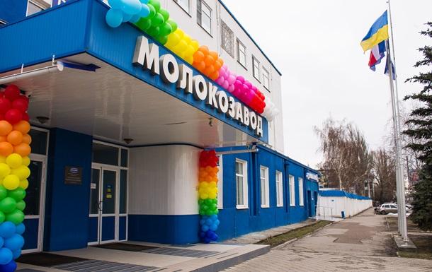 Компания  Данон  запустила мощное производство детского молочного питания  Тьома  в Украине ®
