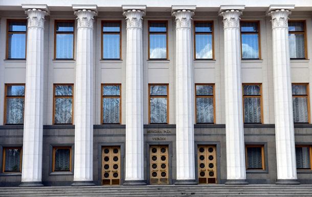 Рада приняла два безвизовых закона
