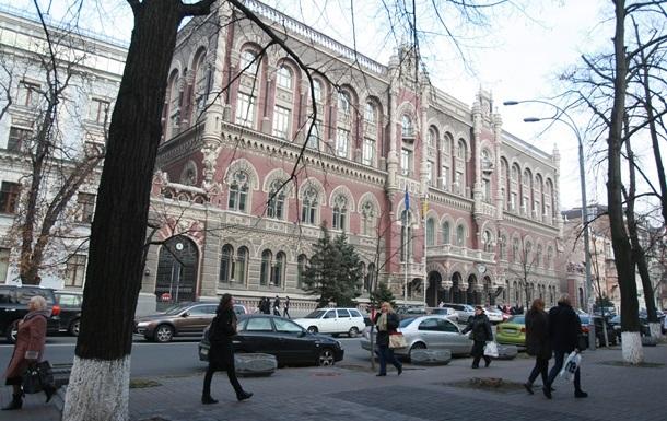 НБУ купил у банков 22 миллиона долларов