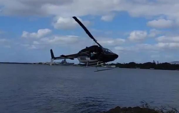 Вертолет рухнул рядом с американской базой Перл-Харбор