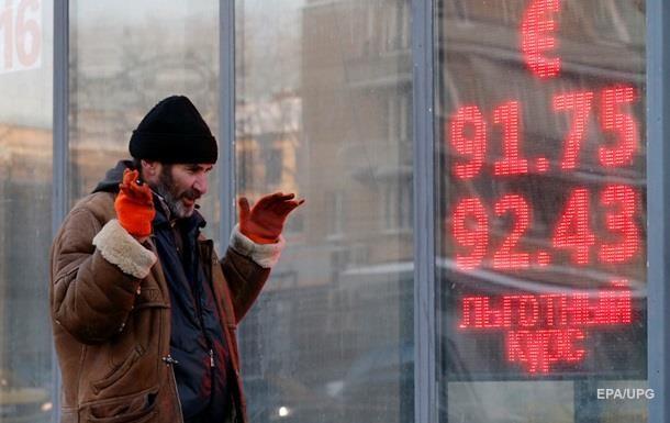 У Росії очікують подальшого спаду економіки