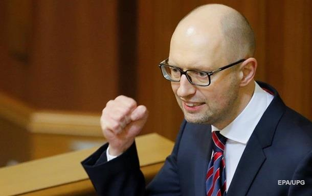 Яценюк похвастался успешной борьбой с олигархами
