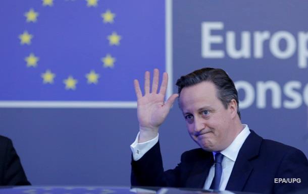 Референдум по судьбе Британии в ЕС пройдет 23 июня